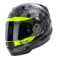 Шлем Arai Rebel Mimetic Grey Neon Yellow